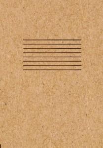 Книга Блокнот .Блокнот. 'Что внутри? Линейка' (А5)