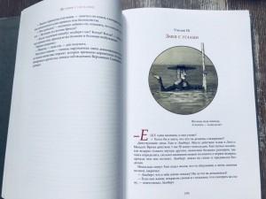 фото страниц История с узелками. Сборник математических и логических задач #5