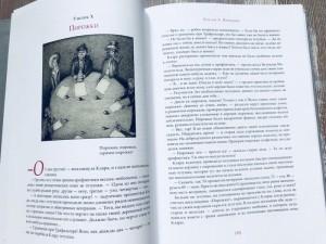 фото страниц История с узелками. Сборник математических и логических задач #6