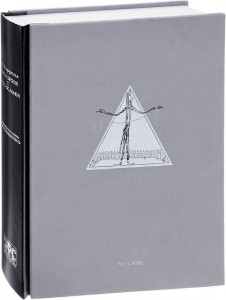 фото страниц История с узелками. Сборник математических и логических задач #2