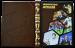 фото страниц Энциклопедия футбола (в футляре) #2