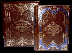 Книга Науково-практичний коментар Кримінального кодексу України