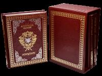 Книга Историческое наследие. В 3-х томах (в футляре)