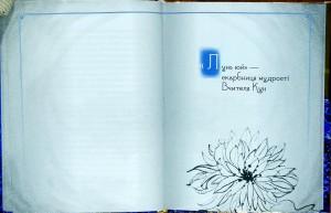 фото страниц Конфуцій. Афоризми та вислови #6