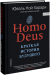 фото страниц Homo Deus. Краткая история будущего #2