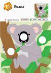 фото страниц Kumon. Учимося розфарбовувати. Зоопарк #5