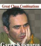 Книга Гарри Каспаров. Лучшие шахматные комбинации