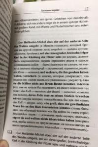 фото страниц Немецкий с Вильгельмом Гауфом. Холодное сердце = Wilhelm Hauff. Das kalte Herz #6