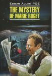 Книга The Mystery of Mary Roget