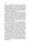 фото страниц 21 урок для 21 століття #11