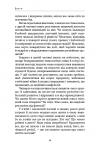 фото страниц 21 урок для 21 століття #13