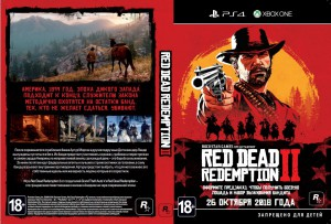 скриншот Red Dead Redemption 2: Ultimate Edition PS4 - Русская версия #2