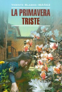 Книга La primavera triste
