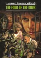 Книга The Food of the Gods
