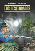 Книга Los Desterrados