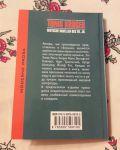 фото страниц Tonio Kroger. Deutsche Novellen des 20 Jahrhunderts #5