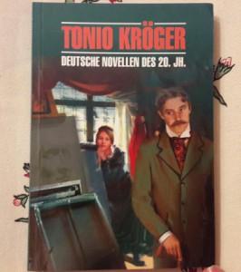 фото страниц Tonio Kroger. Deutsche Novellen des 20 Jahrhunderts #2