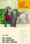 Книга Le tour du monde en 80 jours = Вокруг света за 80 дней