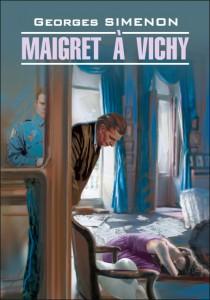 Книга Maigret a Vichy