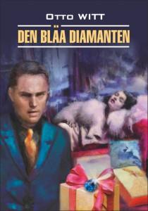 Книга Den blaa diamanten