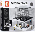 Конструктор Sembo Apple Store 'Бизнес-центр' (SD6900)