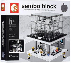 Конструктор Sembo Apple Store 'Бизнес-центр'