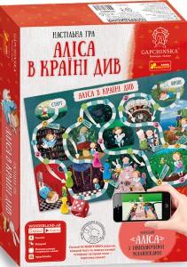 Настільна гра Ranok 'Аліса в країні див. Гапчинська' (12120047У)
