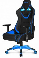 кресло Кресло Akracing ProX (CP-BP black&blue)
