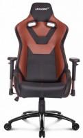 кресло Кресло Akracing ProX (CP-LY brown&black)