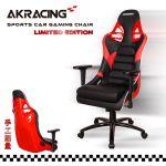 кресло Кресло геймерское Akracing Sport Car (GT 911 black&red)