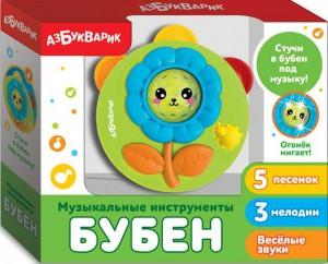 Музыкальная игрушка Азбукварик 'Бубен' (зеленый)