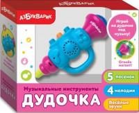 Музыкальная игрушка Азбукварик 'Дудочка' (голубая)