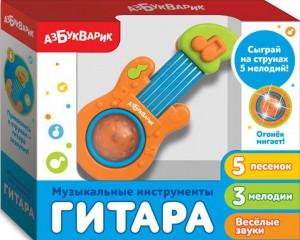 Музыкальная игрушка Азбукварик 'Гитара' (оранжевая)