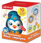 Музыкальная игрушка Азбукварик 'Пингвинчик'