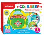 Музыкальная игрушка Азбукварик CD-плеер 'Песенки-потешки'