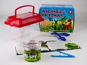 фото Мисливці на комах. Набір для дітей, що люблять природу #7
