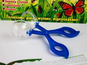фото Мисливці на комах. Набір для дітей, що люблять природу #8