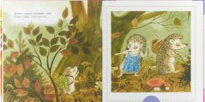 фото страниц Все сказки для малышей #3