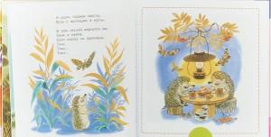 фото страниц Все сказки для малышей #2