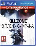 скриншот Killzone: В плену сумрака. PlayStation Hits PS4 - русская версия #10