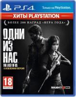 игра The Last of Us Remastered. PlayStation Hits PS4 - Одни из нас. Обновленная версия. Хиты Playstation - Русская версия