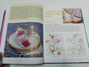 фото страниц Модная вышивка. Все актуальные виды и техники #8