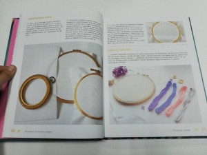 фото страниц Модная вышивка. Все актуальные виды и техники #4