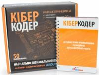 Конструктор BitKit 'КиберКодер 87 элементов' (BK0003)