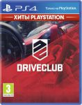 игра DriveClub - PlayStation Hits - PS4 - русская версия