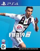 игра FIFA 19 PS4 - Русская версия