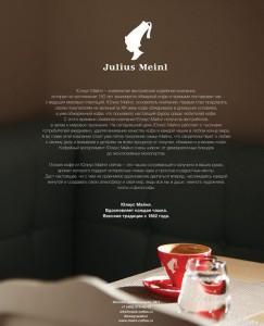 фото страниц Кофе для profi. Зерно. Технологии. Оборудование. Рецепты от бариста #7