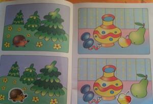 фото страниц Развиваем внимание 2-3 года #4