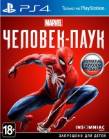 игра Spider-Man PS4