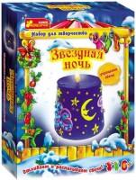 Набор для творчества Ranok-Creative 'Звездная ночь' (15100226Р)